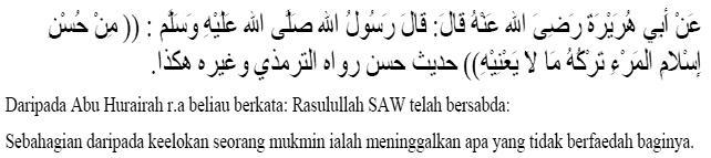 Hadith 12- Arbaeen An Nawawi